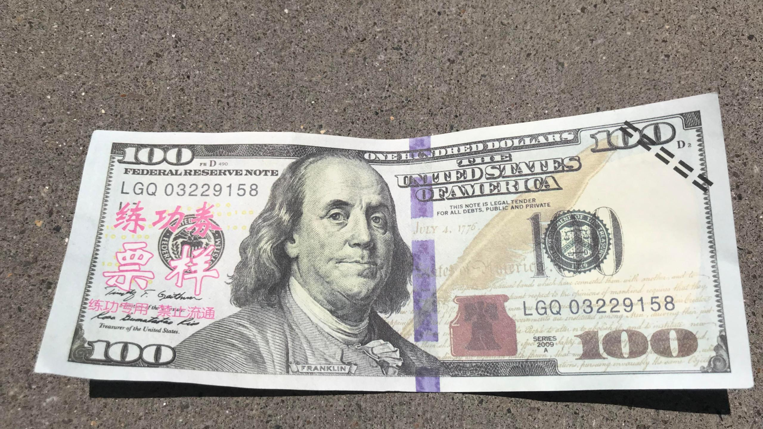 Counterfeit photo 1_1559095033685.jpg.jpg
